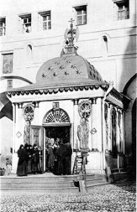 220px-Resurrection_Gate_in_Moscow_(1900s)